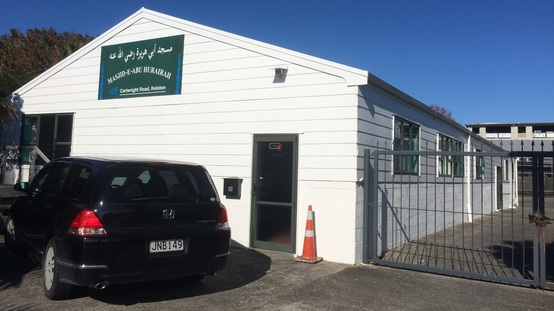 manukau city muslim Links to groups and organisations page last updated: 29 may 2017 note: this list of links is maintained by todd nachowitz, phd, religious studies, university of.